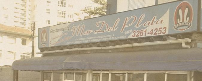 mar-del-plata-blog-tbt nossa fachada